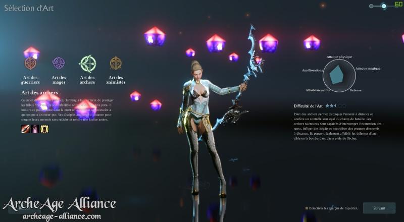 Lanternes sur les écrans de sélection