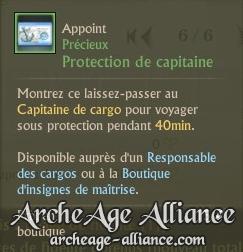 Protection de capitaine