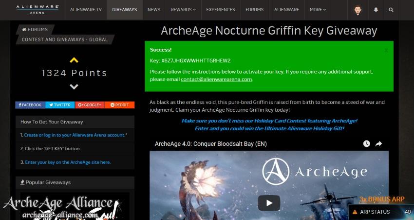 Code du Griffon nocturne sur Alienware Arena