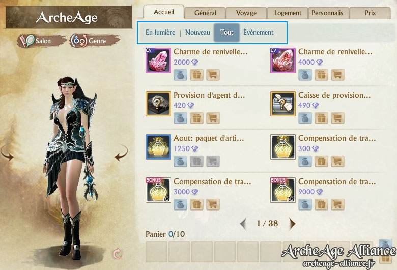 Changements mineurs de l'interface de la Boutique ArcheAge