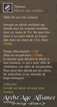 Nouveaux effets du miroir des confins (boutique de prestige)