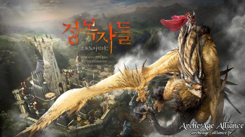 Nouvelle monture dragon doré