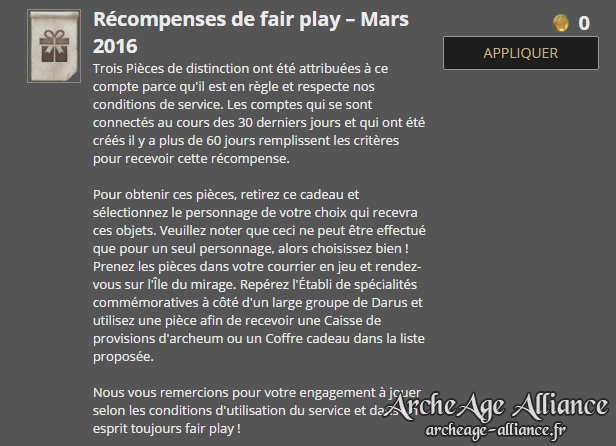 Récompense fair-play de mars 2016