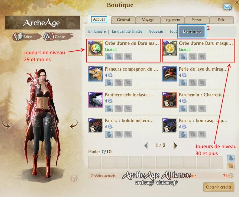 Armes Daru sur la boutique ArcheAge (grade héroïque ou épique selon votre niveau)
