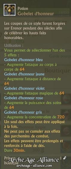 Gobelet d'honneur