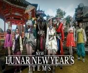 Mise à jour de la Boutique - Nouvel An lunaire